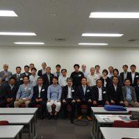 関東地区会員大会